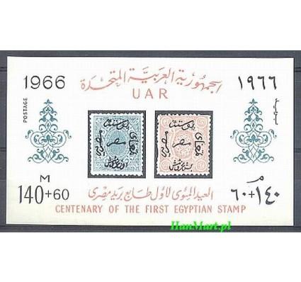 Egipt 1966 Mi bl 19 Czyste **