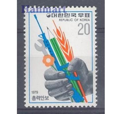Znaczek Korea Południowa 1979 Mi 1149 Czyste **