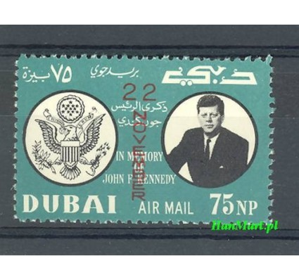Dubaj 1964 Mi 144 Czyste **