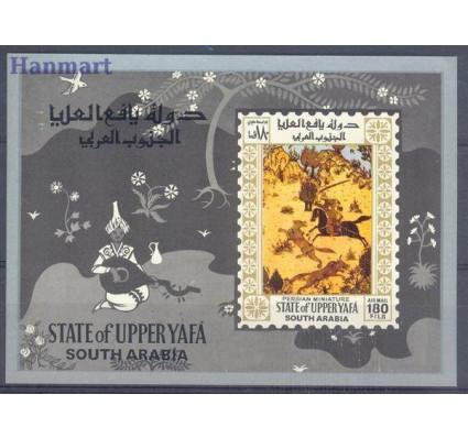 Znaczek Aden 1967 Mi bl 10 Czyste **