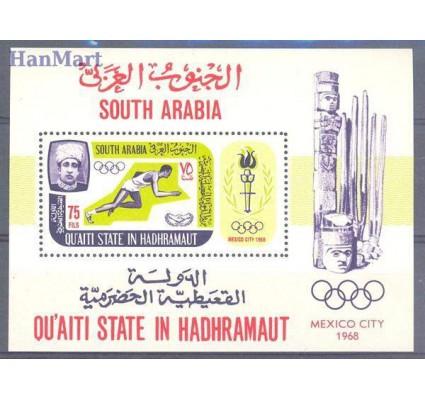 Znaczek Qu'aiti State in Hadhramaut 1967 Mi bl 7 Czyste **