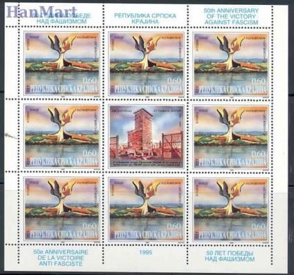 Znaczek Republika Serbskiej Krajiny / Krajina 1995 Mi ark 36 Czyste **