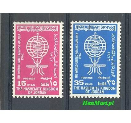 Znaczek Jordania 1962 Mi 369-370 Czyste **