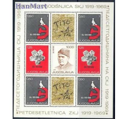 Znaczek Jugosławia 1969 Mi bl 15 Czyste **