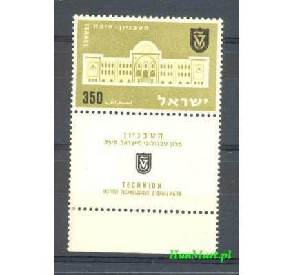 Izrael 1956 Mi 131 Czyste **
