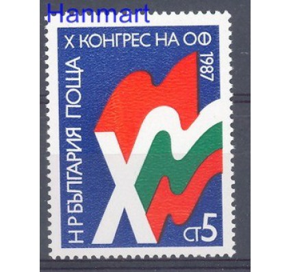 Znaczek Bułgaria 1987 Mi 3566 Czyste **