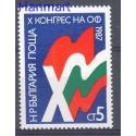 Bułgaria 1987 Mi 3566 Czyste **