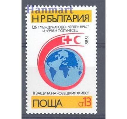 Znaczek Bułgaria 1988 Mi 3648 Czyste **