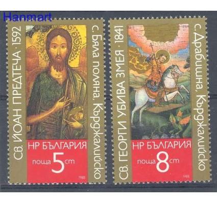 Znaczek Bułgaria 1988 Mi 3676-3677 Czyste **