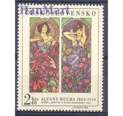Znaczek Czechosłowacja 1969 Mi 1887 Czyste **