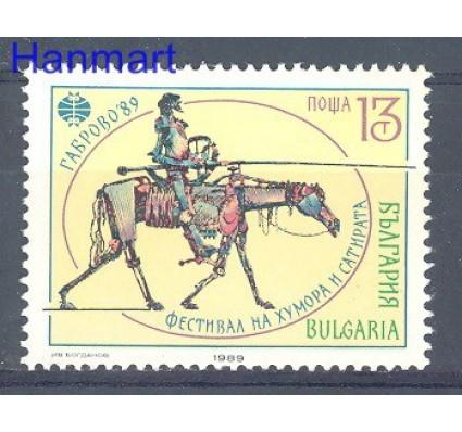 Znaczek Bułgaria 1989 Mi 3734 Czyste **