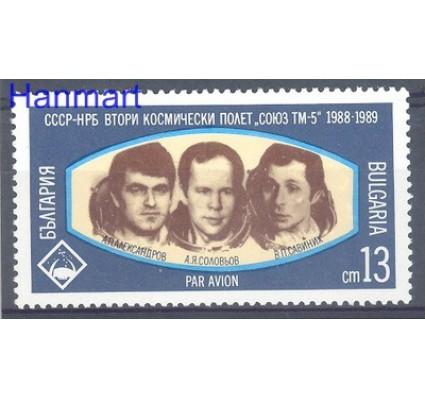 Znaczek Bułgaria 1989 Mi 3760 Czyste **