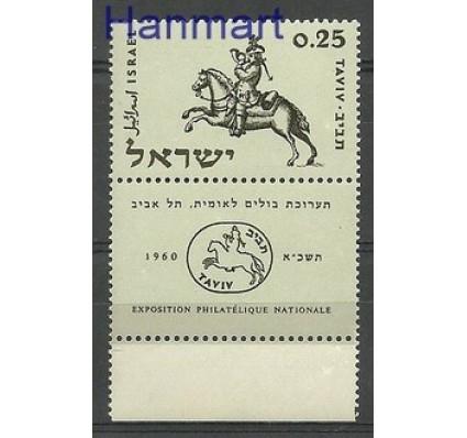 Znaczek Izrael 1960 Mi tab221 Czyste **