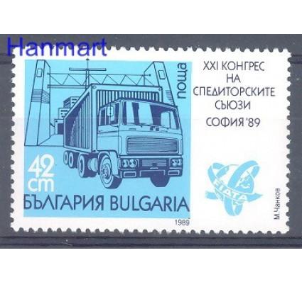 Znaczek Bułgaria 1989 Mi 3780 Czyste **