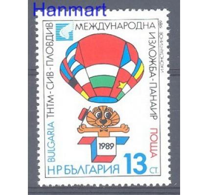 Znaczek Bułgaria 1989 Mi 3790 Czyste **