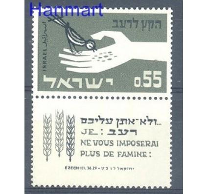Znaczek Izrael 1963 Mi 282 Czyste **