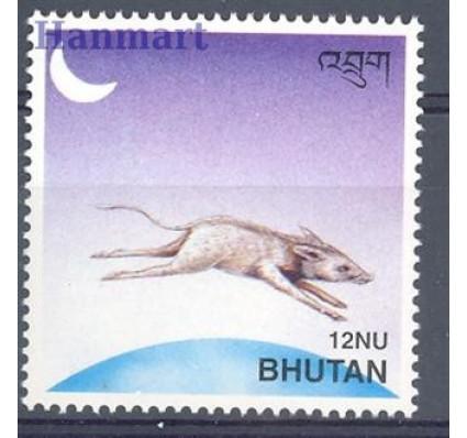 Bhutan 1997 Mi 1685 Czyste **