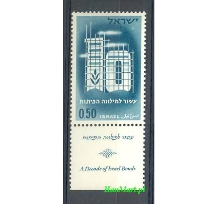 Izrael 1961 Mi 241 Czyste **
