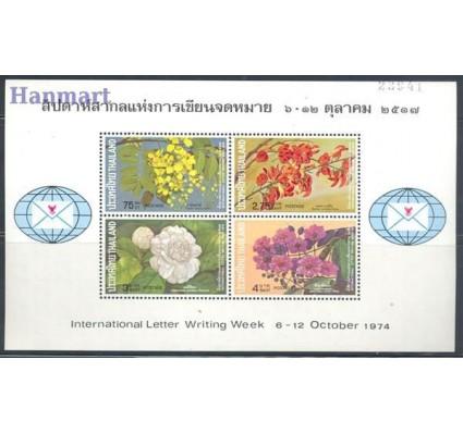 Znaczek Tajlandia 1974 Mi bl 4 Czyste **