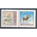 Mongolia 1975 Czyste **