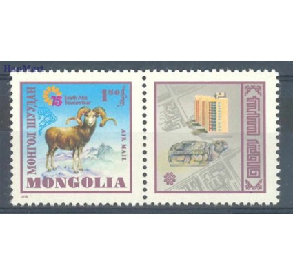 Znaczek Mongolia 1975 Czyste **
