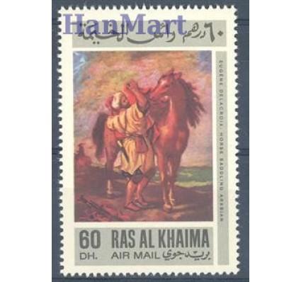 Znaczek Ras Al Khaima 1967 Mi 175 Czyste **