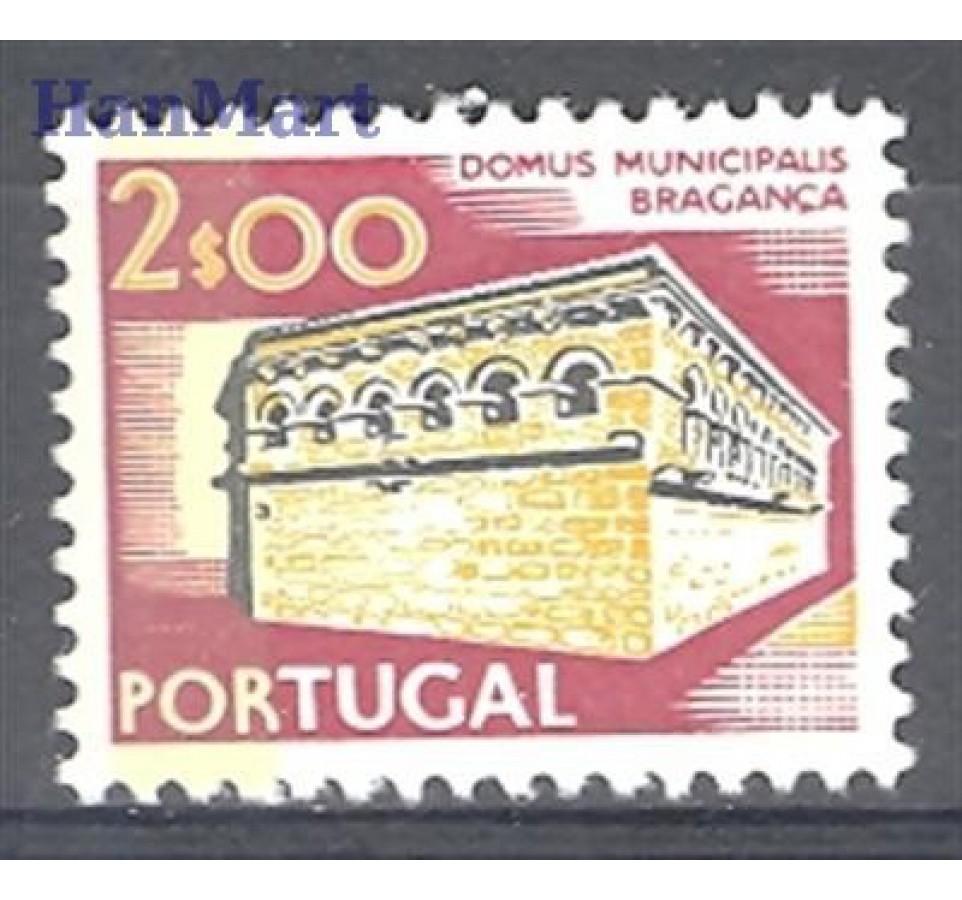 Portugalia 1975 Mi 1242yII Czyste **