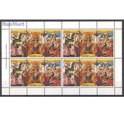 Znaczek Grecja 1980 Mi 1438-1440 Czyste **