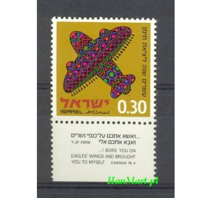 Izrael 1970 Mi 461 Czyste **