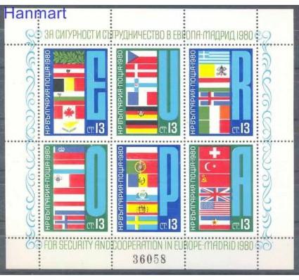 Znaczek Bułgaria 1980 Mi ark 2869-2874 Czyste **