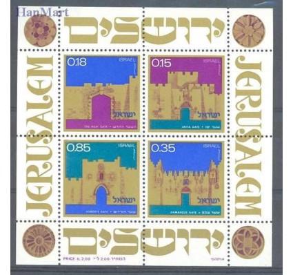 Znaczek Izrael 1971 Mi bl 8 Czyste **