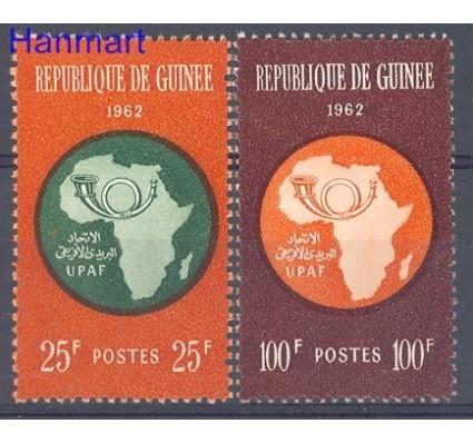 Znaczek Gwinea 1962 Mi 105-106 Czyste **