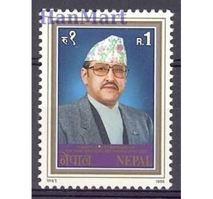 Znaczek Nepal 1995 Mi 611 Czyste **