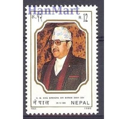 Znaczek Nepal 1995 Mi 612 Czyste **