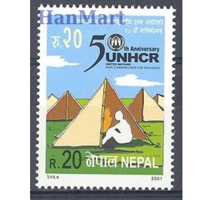 Znaczek Nepal 2001 Mi 737 Czyste **