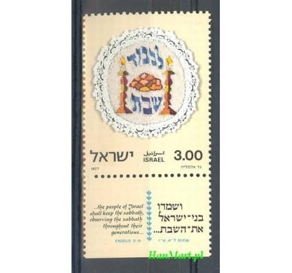 Izrael 1977 Mi 699 Czyste **