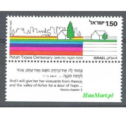 Izrael 1977 Mi 707 Czyste **