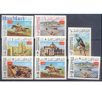 Znaczek Jemen Królestwo 1967 Mi  Czyste **