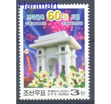 Znaczek Korea Północna 2005 Mi 4908 Czyste **