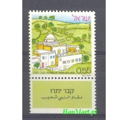 Izrael 1972 Mi 560 Czyste **