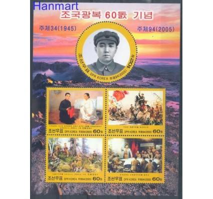 Znaczek Korea Północna 2005 Mi bl 627 Czyste **