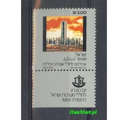 Izrael 1983 Mi 925 Czyste **