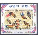 Korea Północna 2005 Mi bl 636B Czyste **