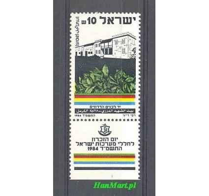 Znaczek Izrael 1984 Mi 961 Czyste **