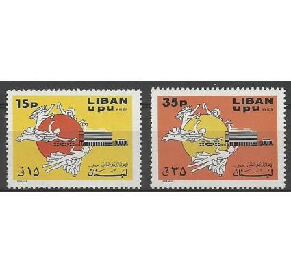Liban 1971 Mi 1108-1109 Czyste **