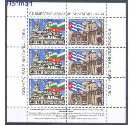 Znaczek Bułgaria 2010 Mi ark 4979-4980 Czyste **