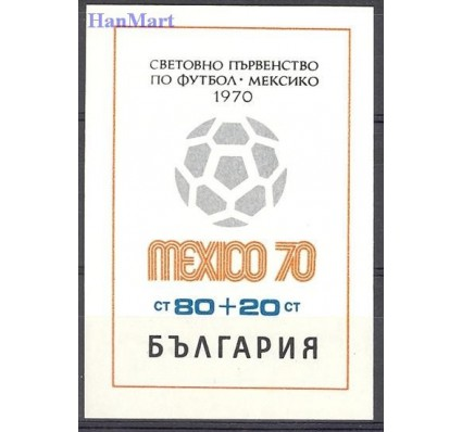 Znaczek Bułgaria 1970 Mi bl 26 Czyste **
