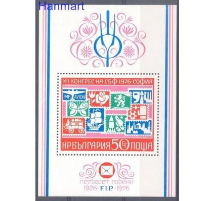 Znaczek Bułgaria 1976 Mi bl 65 Czyste **