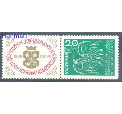 Znaczek Bułgaria 1968 Mi zf 1835 Czyste **