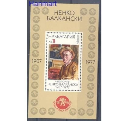 Znaczek Bułgaria 1984 Mi bl 144 Czyste **